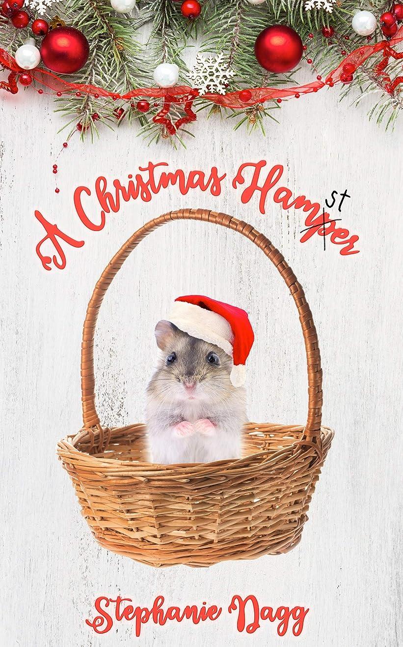 山岳球体お気に入りA Christmas Hamster (English Edition)