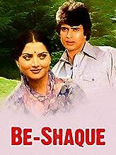Best shaque full movie Reviews