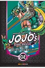 Jojo's Bizarre Adventure - vol. 5 eBook Kindle