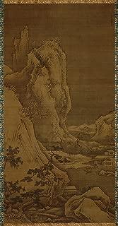 Classic Art Poster - Landscape of Four Seasons - Winter by Sesshu Toyo 45