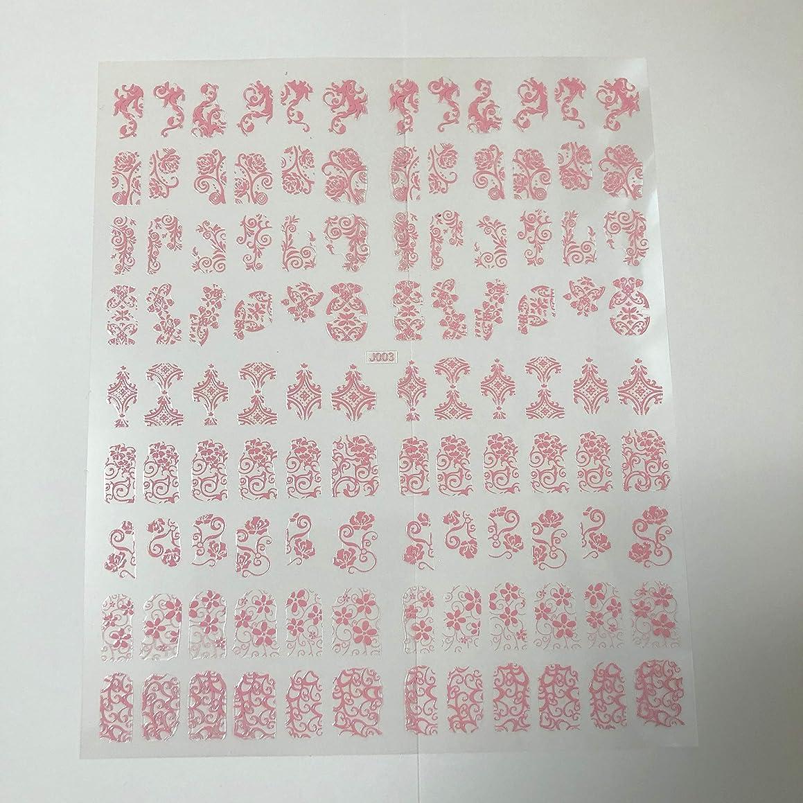 取る単に幹ネイルステッカー 1シート108枚 / ネイルシール/ネイルホイル/ネイルアートテープ/デコレーション/ジェルネイル (pink)