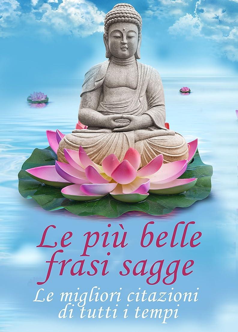 ドックカレンダーマチュピチュLe più belle frasi sagge - Le migliori citazioni di tutti i tempi (Italian Edition)
