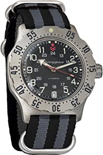 Vostok Komandirskie K-35 Mechanical AUTO Self-Winding Mens Military Wrist Watch #350751