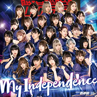 [Single] バクステ外神田一丁目 (Bakusute Sotokanda Icchome) – My Independence [FLAC 24bit + MP3 320 / WEB]