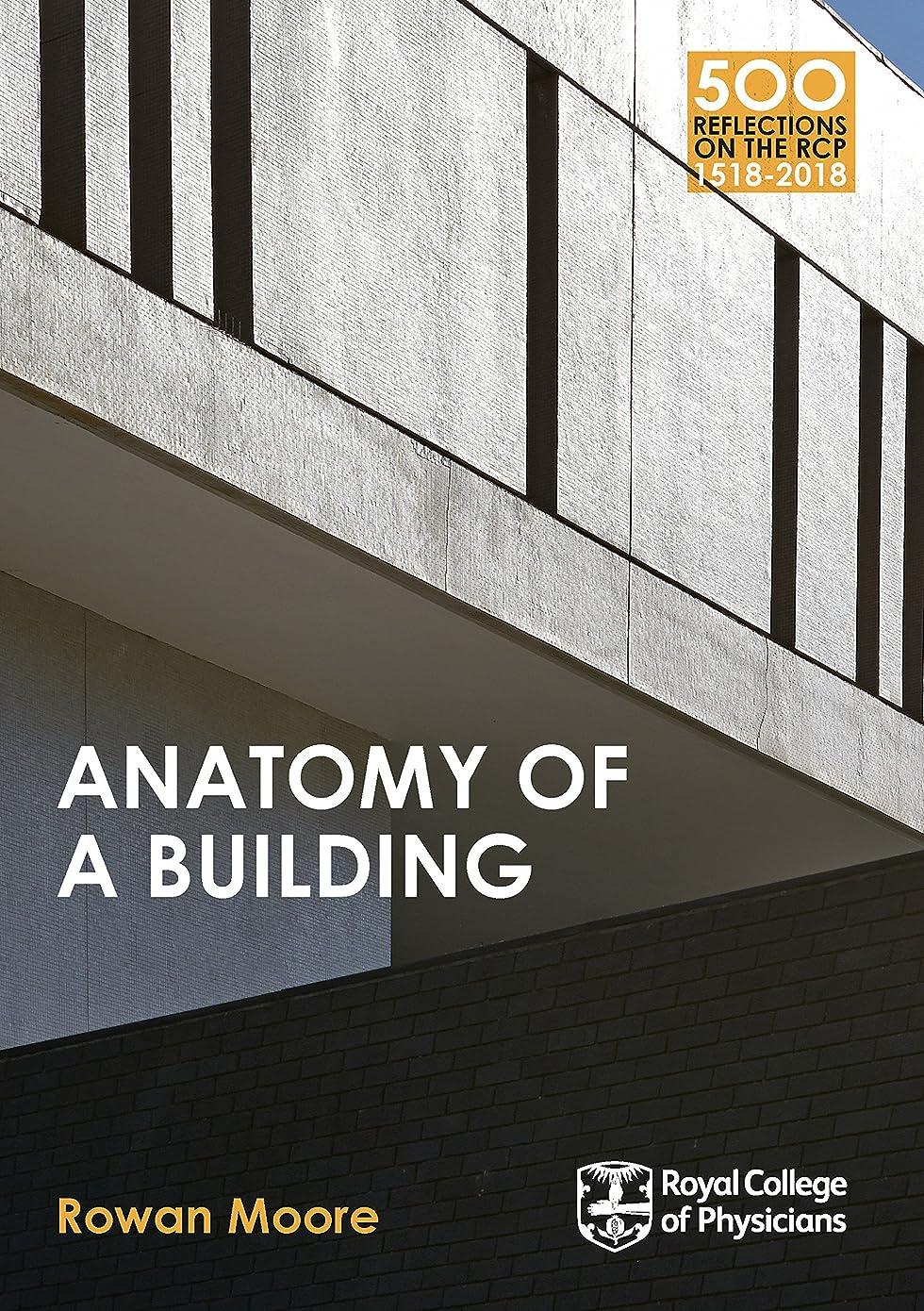 インペリアル確立しますインタラクションAnatomy of a Building (The Adventure Series Book 1) (English Edition)