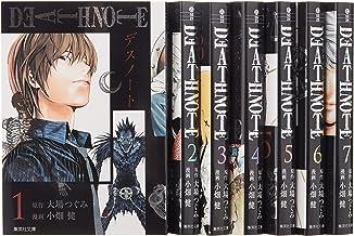 DEATH NOTE 文庫版 コミック 全7巻完結セット (集英社文庫―コミック版)