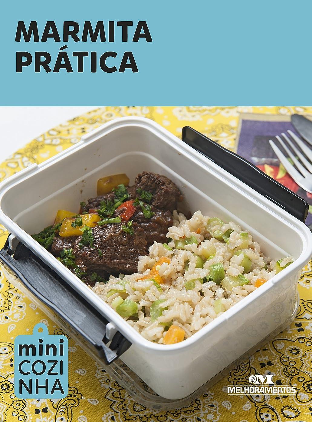 チャンス財布アリMarmita Prática (Minicozinha) (Portuguese Edition)