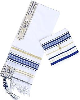 "Star Gifts Royal Blue Messianic Tallit Prayer Shawl 72"" X 22"" with Matching Bag"