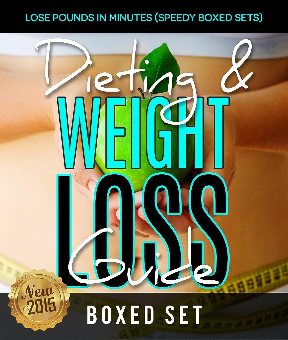 主制限する簿記係Dieting & Weight Loss Guide: Lose Pounds in Minutes (Speedy Boxed Sets): Weight Maintenance Diets (English Edition)