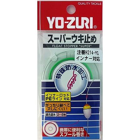 ヨーヅリ(YO-ZURI) 雑品・小物: スーパーウキ止メ