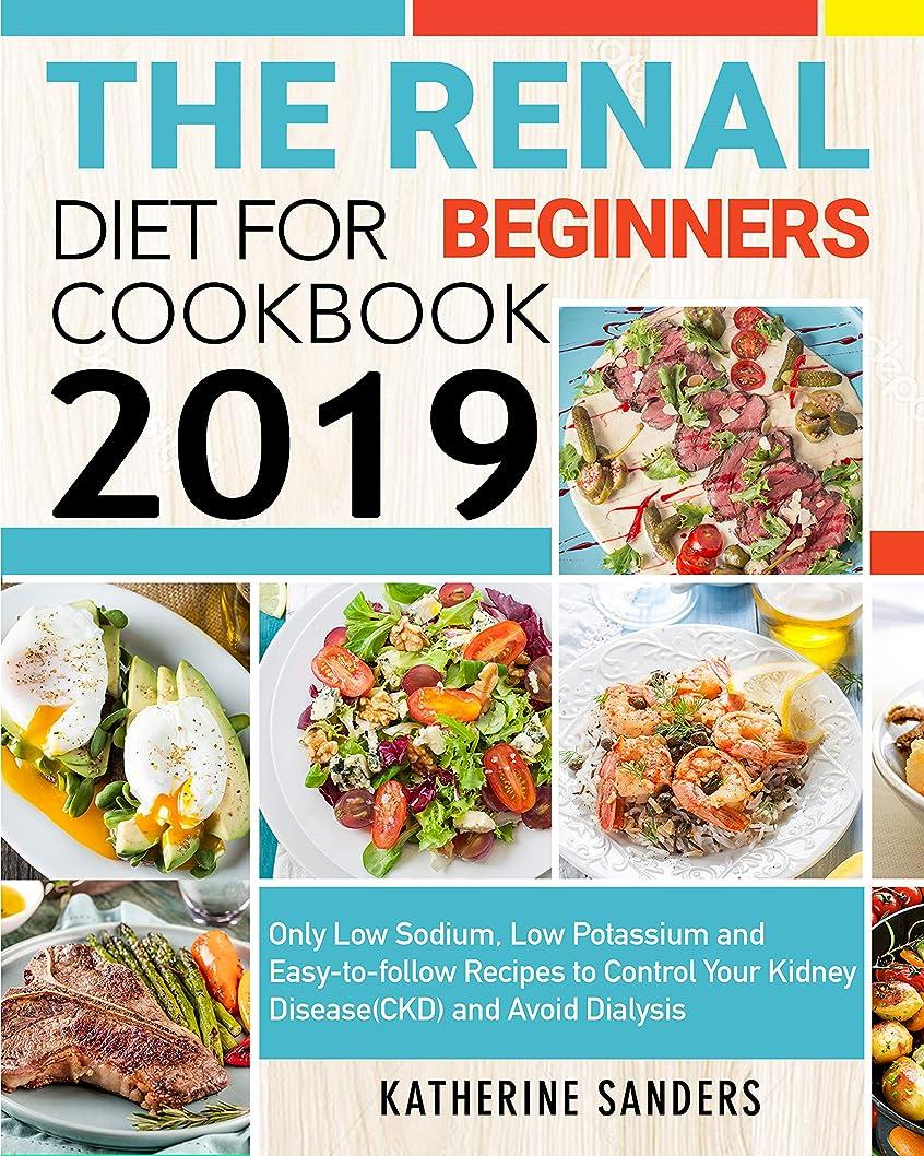 満たす富豪剣The Renal Diet Cookbook for Beginners 2019: Only Low Sodium, Low Potassium and Easy-to-follow Recipes to Control Your Kidney Disease(CKD) and Avoid Dialysis (English Edition)
