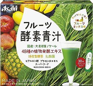 フルーツ酵素青汁 30袋