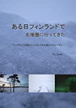 One Day in Finland An Arctic Circle Experience Lapland and How Finland Sees Sweden (Japanese Edition)