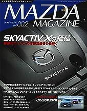MAZDA MAGAZINE マツダ マガジン