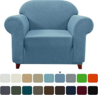 subrtex 1-Piece Jacquard high Stretch Armchair slipcover, Furniture Protector for Sofa Spandex Washable Settee Seater Cushion Couch Cover Coat (Small, Denim Blue)