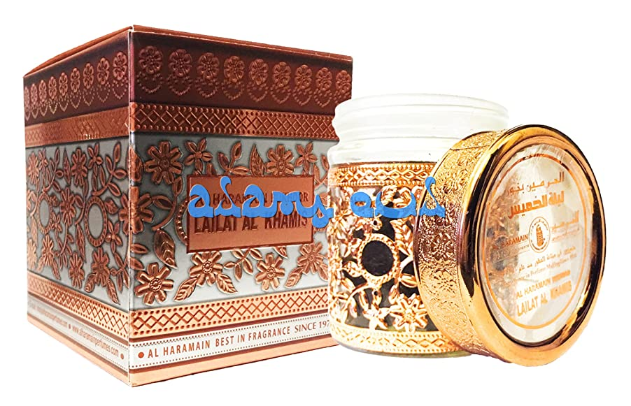 試してみるアイザックどれでもBukhoor Lailat al Khamis Incense 100?Gms by Al Haramain