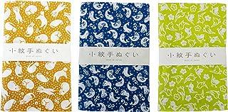 Miyamoto Komon Tenugui Serviette 3Type Lot de Bell le chat, baleines, Uguisu)