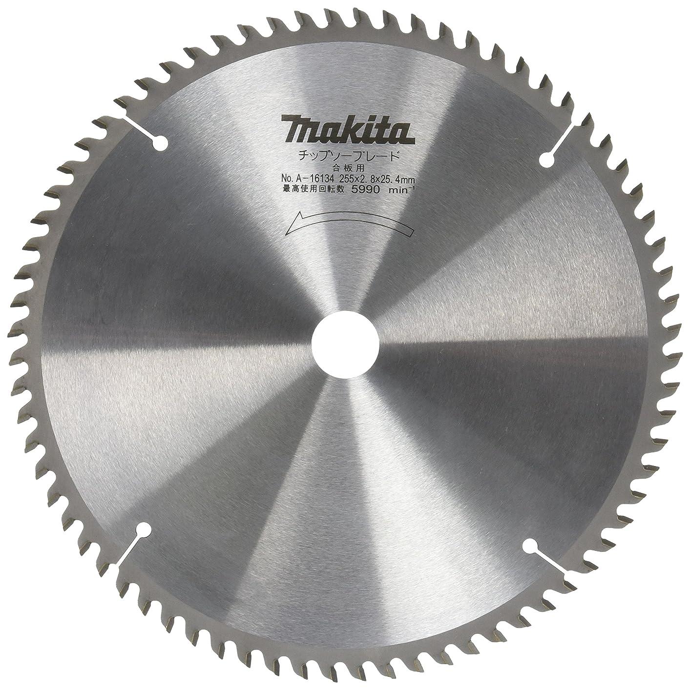最もセットする経験マキタ(Makita)  チップソー 合板専用 外径255mm 刃数72T (マルノコ盤?パネルソー用) A-16134