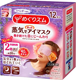 Kao Eye Steam Mask