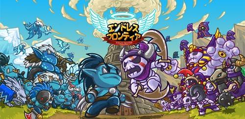 『Endless Frontier Saga – RPG Online』の7枚目の画像