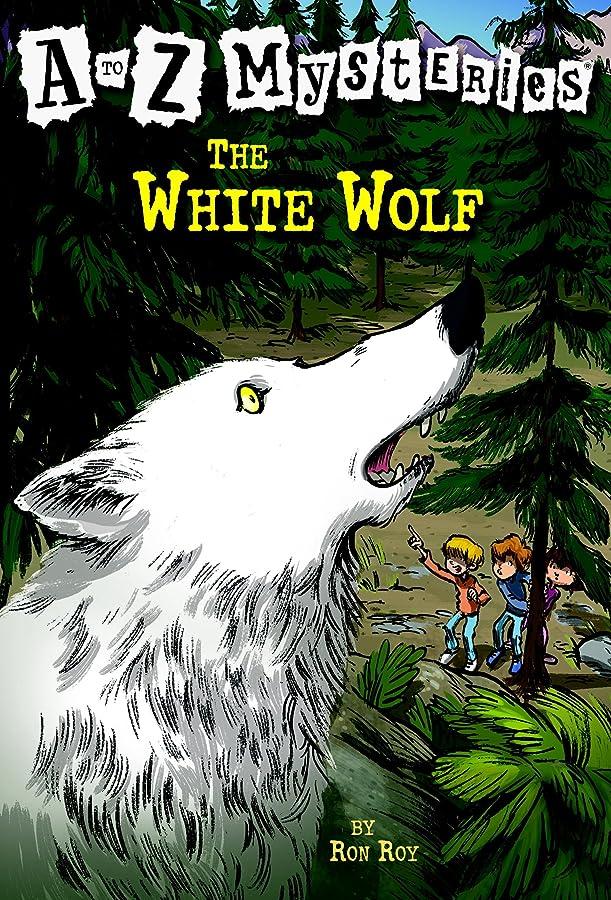 にはまって一目フラグラントA to Z Mysteries: The White Wolf (English Edition)