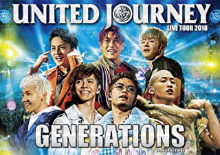 GENERATIONS LIVE TOUR 2018 UNITED JOURNEY(DVD2枚組)