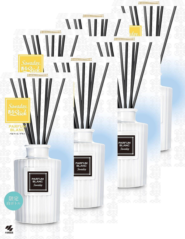 【まとめ買い】サワデー香るスティック 消臭芳香剤 本体 パルファムブラン限定デザイン 70ml×6個
