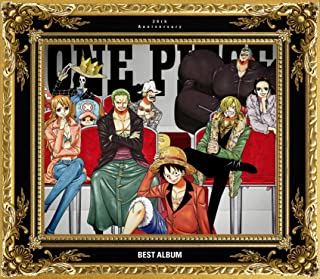 ONE PIECE 20th Anniversary BEST ALBUM (初回限定豪華版)