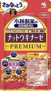Kobayashi Pharmaceutical Nutritional Supplement Nattokinase Premium for Approximately 30 Days 180 Tablets Supplement