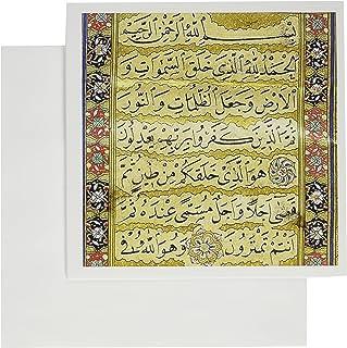 3dRose 8 x 8 x 0.25 Inches Islamic Suras Arabic Text Muslim Vintage Art by Abdullah Edirnevi Arabian Quran Prayers Islam Greeting Cards, Set of 6 (gc_162528_1)