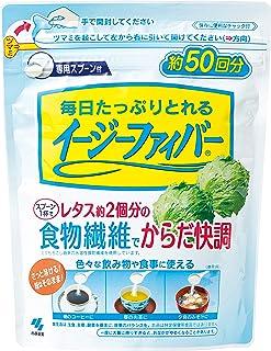 【大容量】毎日たっぷりとれるイージーファイバー パウチタイプ 食物繊維で自然なリズム 280g