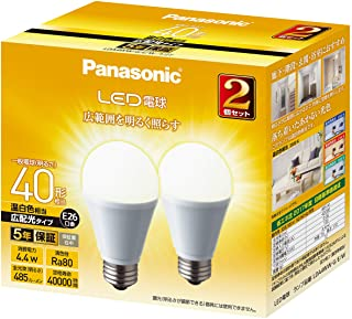パナソニック LED電球 口金直径26mm 電球40形相当 温白色相当(4.4W) 一般電球 広配光タイプ 2個入り 屋外器具対応 密閉器具対応 LDA4WWGEW12T