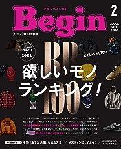 Begin (ビギン) 2021年 2月号 [雑誌]
