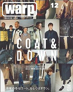 warp MAGAZINE JAPAN (ワープマガジンジャパン) 2016年 12月号 [雑誌]