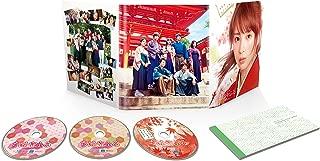 ちはやふる -下の句- 豪華版 Blu-ray&DVDセット(特典Blu-ray付3枚組)