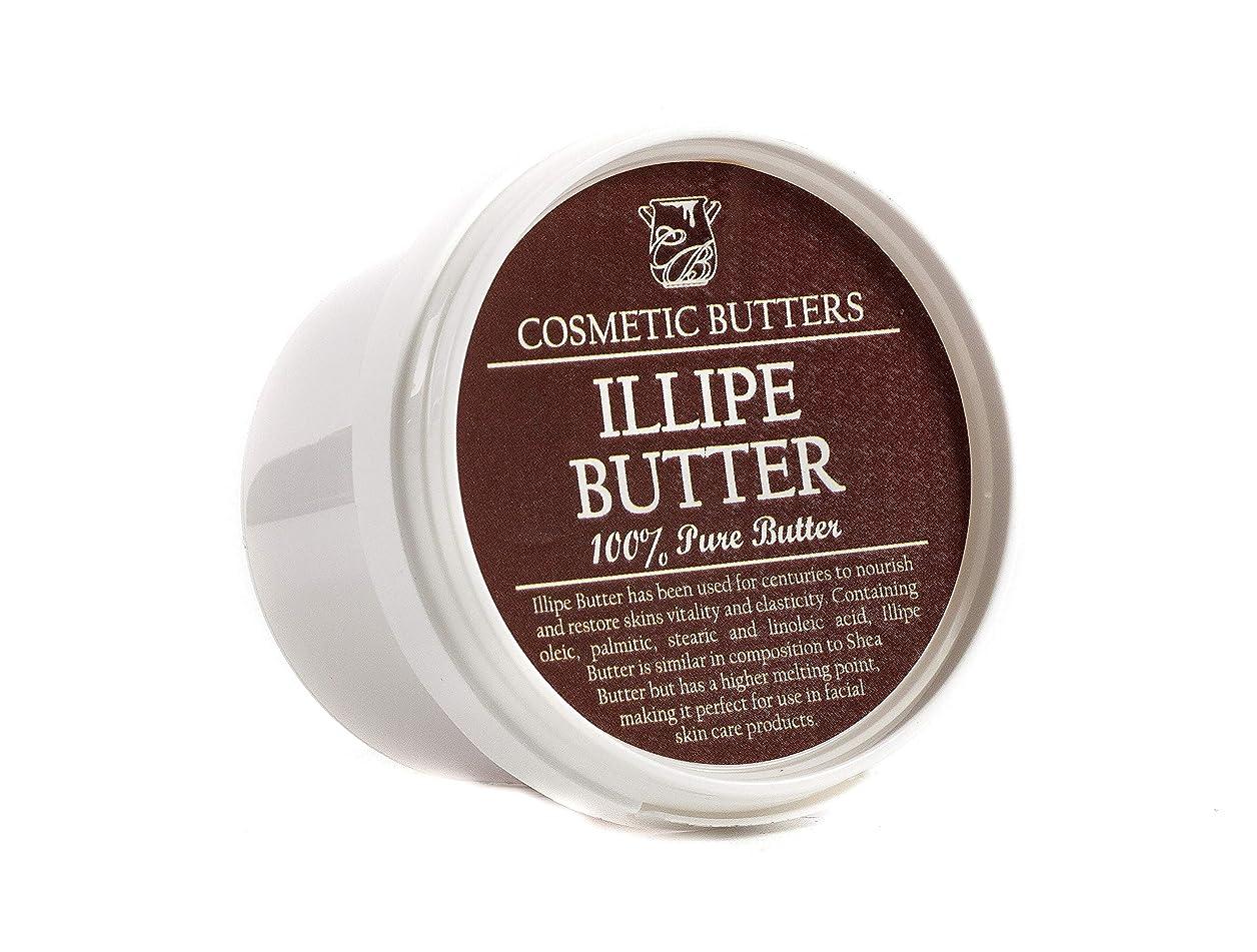 キネマティクス中断ペルソナIllipe Butter - 100% Pure and Natural - 100g