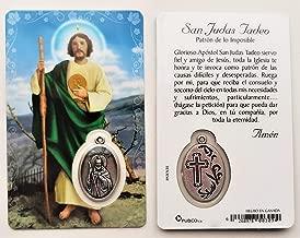 St. Jude Prayer Card in Spanish - San Judas Tadeo