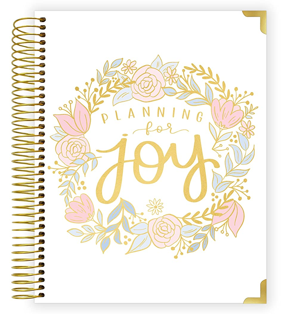 """bloom daily planners New Pregnancy and Baby's First Year Calendar Planner & Keepsake Journal - Hard Cover Scrapbook Memory Book Organizer - Undated - 8"""" x 10"""
