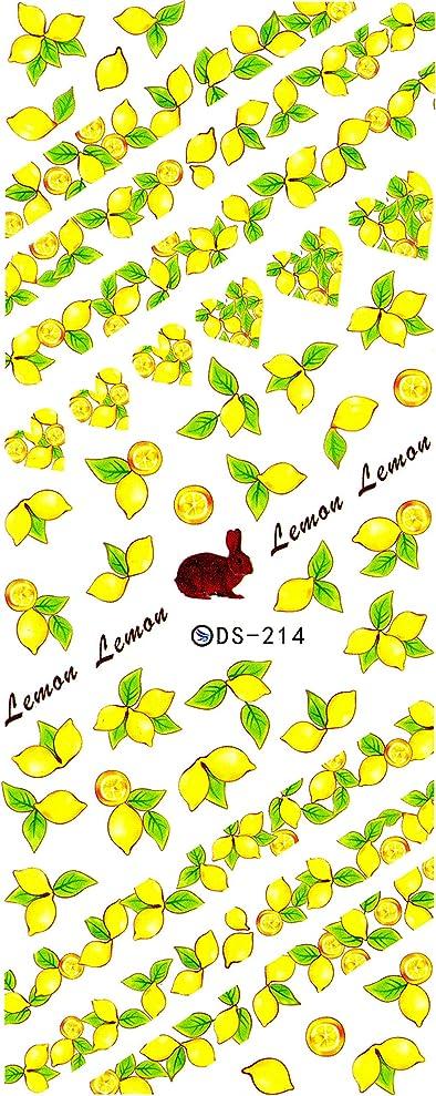 高速道路手首緊張ウォーターネイルシール レモン フルーツ 果物 選べる商品 極薄?重ね貼りOK (01-X133)