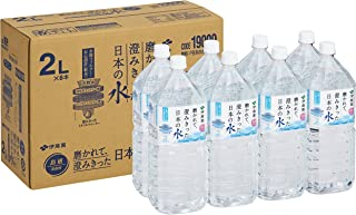伊藤園 磨かれて、澄みきった日本の水 島根 2L×8本