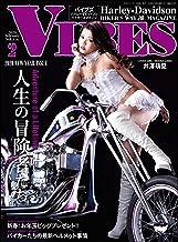 表紙: VIBES【バイブズ】2020年2月号 [雑誌] | VIBES編集部