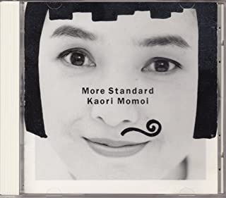 MORE STANDARD