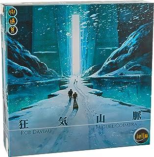 ホビージャパン 狂気山脈 日本語版 (3-5人用 60分 12才以上向け) ボードゲーム