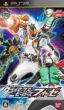 Kamen Rider Climax Heroes Fourze [Japan Import]