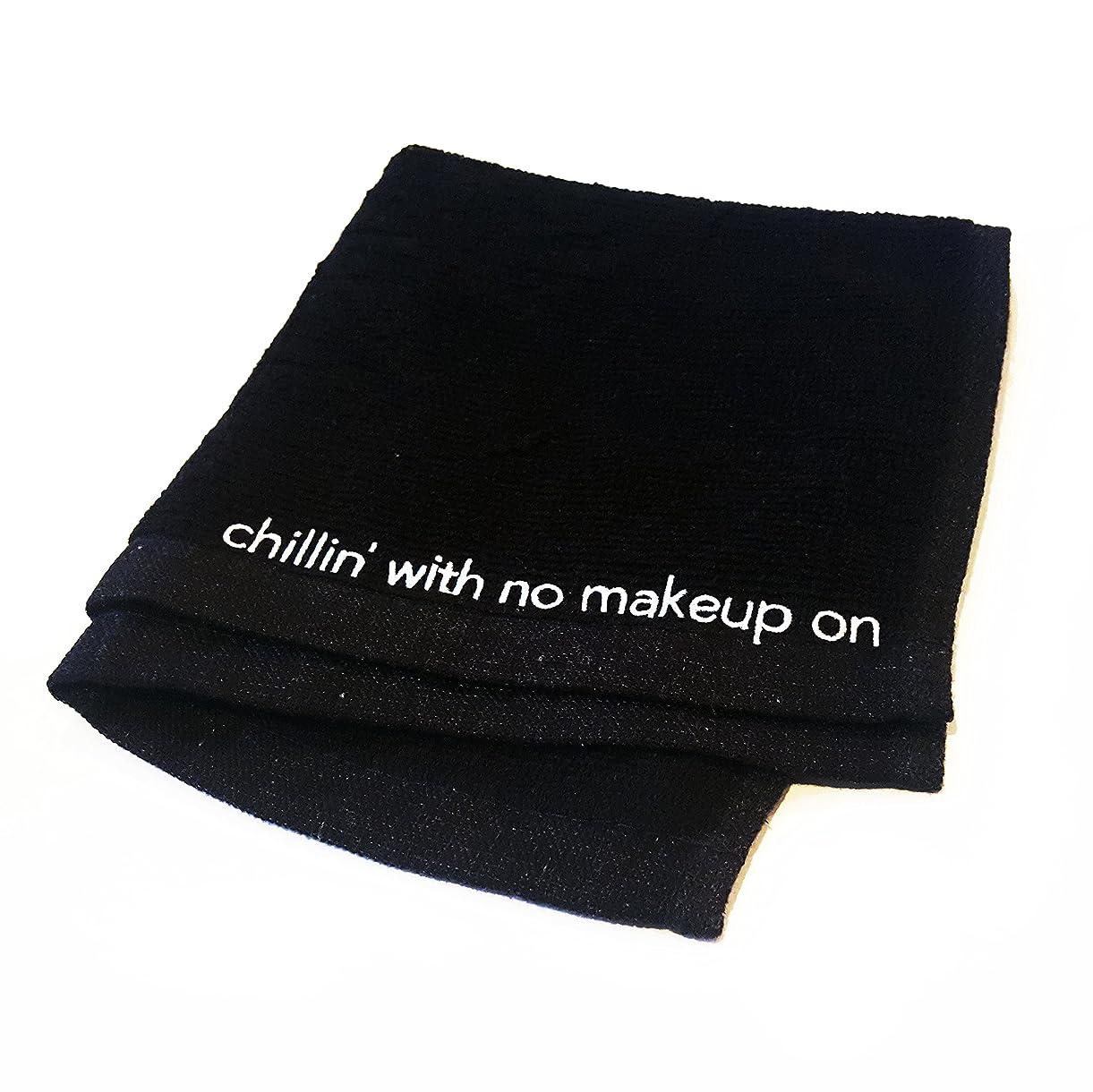 ホールド現在戦闘Chillin ' with noメイクアップon ブラックFacecloth