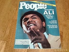 People Weekly Magazine (MUHAMMAD ALI , Ronee Blakley 'Nashville', July 7 , 1975)