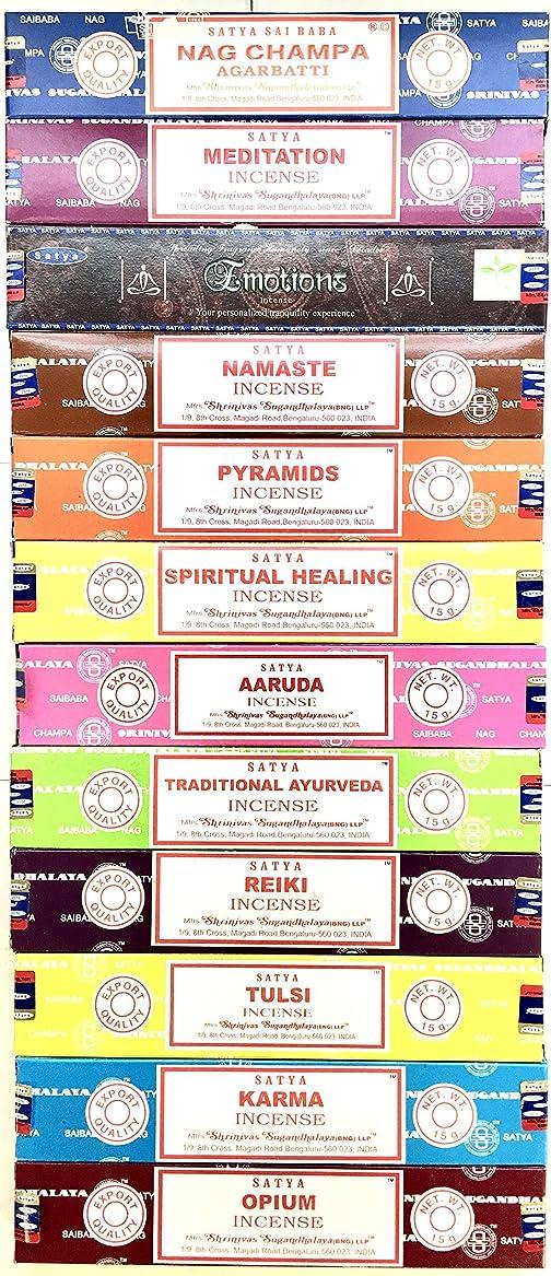グローバルウィンク失敗セットof 12?Nag Champa瞑想感情NamasteピラミッドSpiritual Healing aaruda従来AyurvedaレイキTulsi Karma Opium by Satya
