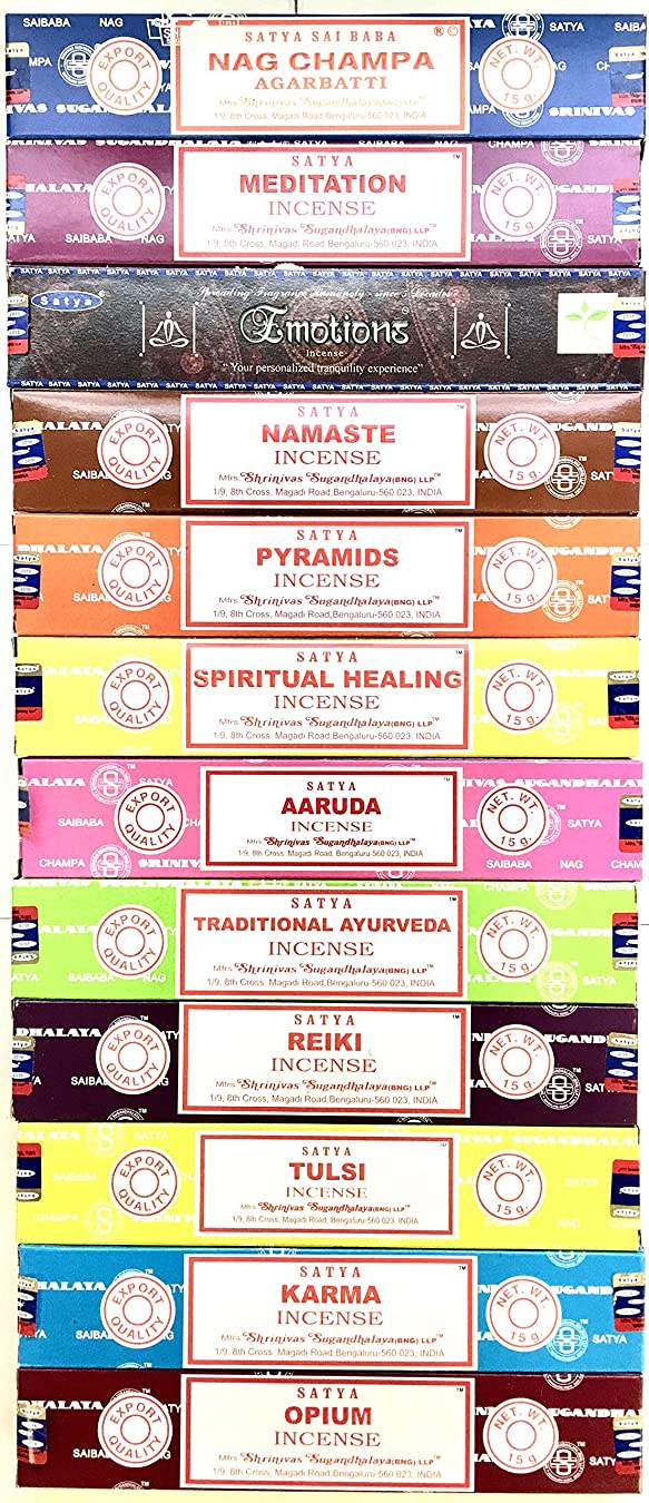デコレーションインディカ会議セットof 12?Nag Champa瞑想感情NamasteピラミッドSpiritual Healing aaruda従来AyurvedaレイキTulsi Karma Opium by Satya