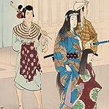Wallpaper - Mizuno 26