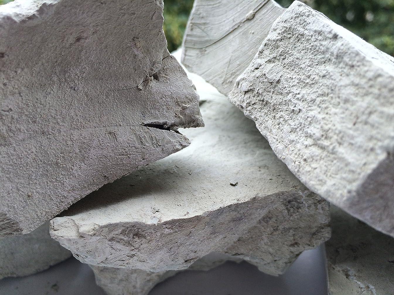 Sapphire Edible Clay Chunks (lump) Natural for Eating (Food), 1 lb (450 g)